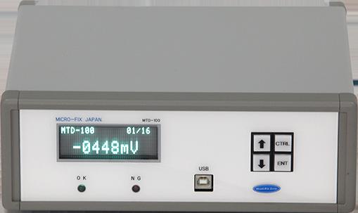 涡流式出铁孔检查器MTD-100