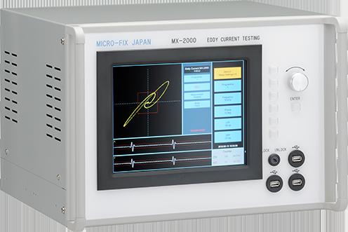 涡流探伤仪MX-2000